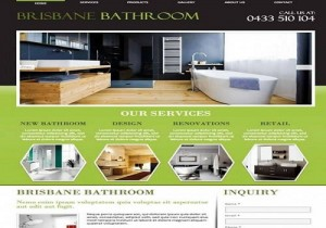 brisbaneBathrom